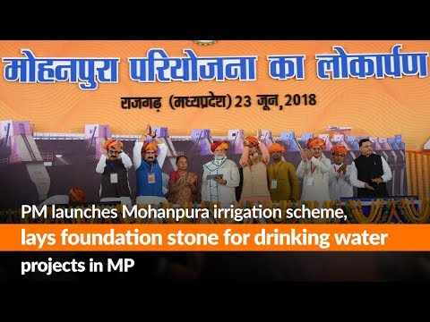 PM launches Mohanpura irrigation scheme, lays foundation stone for drinking water projects in MP