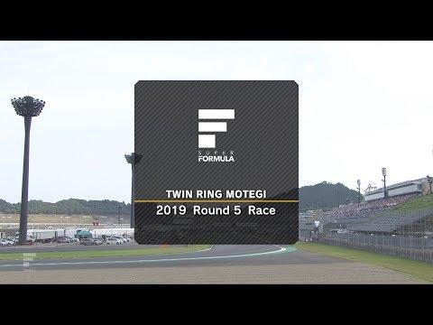 スーパーフォーミュラ 第5戦(ツインリングもてぎ)決勝レースダイジェスト動画