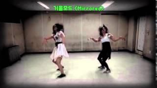 Thriller Dance Tutorial (13 Going On 30)