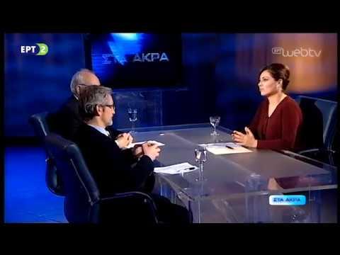 Στα Άκρα – «Σωκράτης Παπαγεωργίου – Αντώνης Πολίτης» (06 Μαΐου 2018) | ΕΡΤ