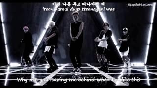 Beast - Good Luck [MV] [Eng]♬