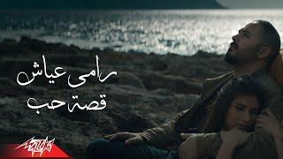 Ramy Ayach - Qesset Hob ( Exclusive Music Video )   2019   رامى عياش - قصة حب تحميل MP3