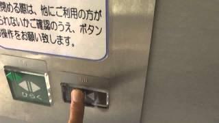 駅エレベーター 三菱製 近鉄高安駅 改札階口 Japan Train Station Elevator