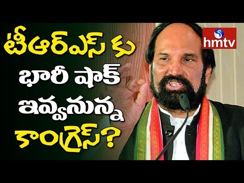 Congress Big Shock To TRS? |