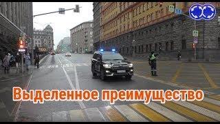 ВД №209 Выделенное преимущество. Лубянка. ФСБ. Центр.
