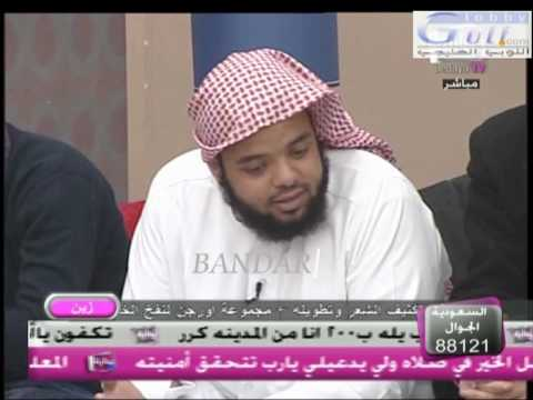 شيلة رائعة باسماء المتسابقين في قناة بداية للشاعر مشعل بن شباب
