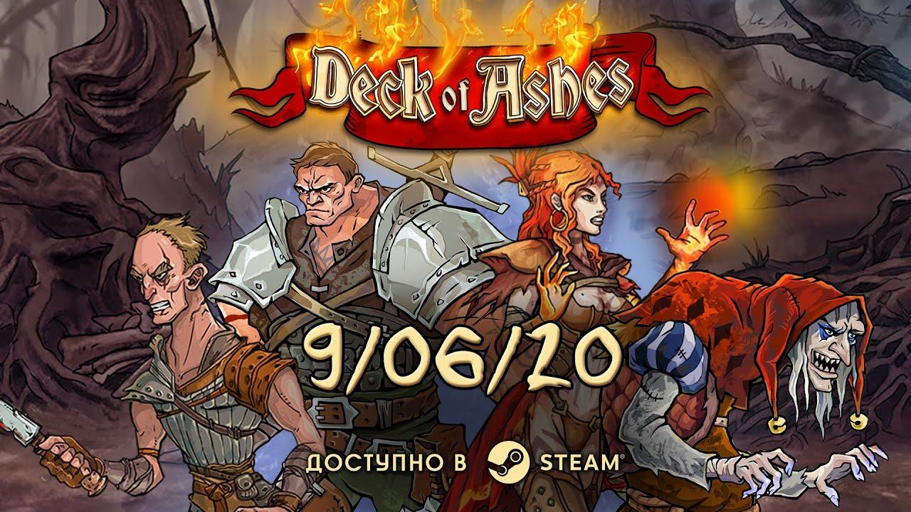 Трейлер игры Deck of Ashes