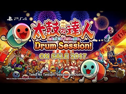 Taiko No Tatsujin: Drum Session - Drum Bundle (PS4)