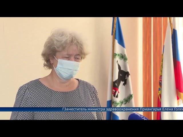 Замминистра здравоохранения Приангарья ушла в отставку
