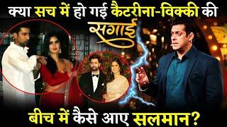 Vicky Kaushal And Katrina Kaif Really Got Engaged? Why Salman Khan Gets Involved In This?