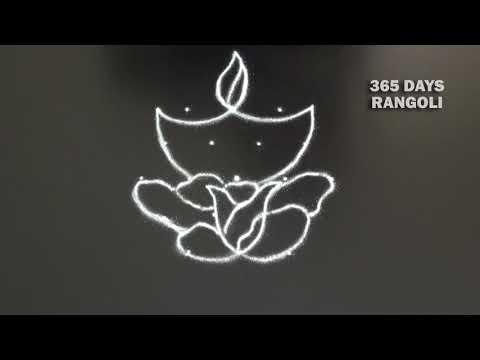 Small Rangoli Design with Deepam,Rose Kolam,ಚುಕ್ಕಿ ರಂಗೋಲಿ,5 dots Kolam