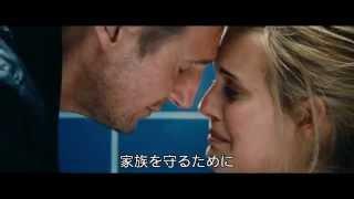 リーアム・ニーソンより新年のご挨拶-映画特別映像[HD]