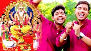 #Ankush_Raja का जय बाबा विश्वकर्मा जी का मधुर भजन  | Bhojpuri Bhakti Vishwakarma Puja Songs   IMAGES, GIF, ANIMATED GIF, WALLPAPER, STICKER FOR WHATSAPP & FACEBOOK