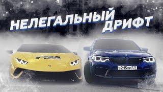 Huracan Vs BMW M5. ТО на Lamborghini за 400 ТЫСЯЧ?