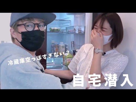 ロンブー淳さんが自宅に…!?初公開の全室ルームツアー【初コラボ】