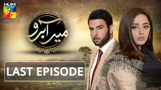 Meer Abru Last Episode HUM TV Drama 7 August 2019