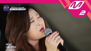 [불토엔 혼코노] TOP7 이은서 - 가을안부 (원곡: 먼데이키즈)