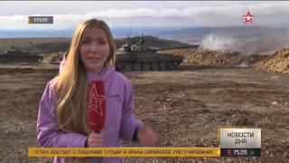 «Сирийский вал»: стартовали учения танкистов Черноморского флота в Крыму