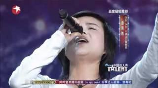 0001.china talent show .  A unique voice女服务生独特嗓音惊艳反串秀.flv