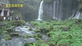 富士宮市にある穴場スポット白糸の滝