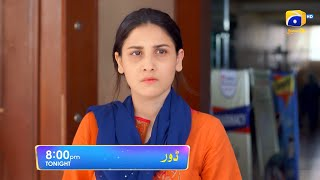 Dour - Episode 25 Promo - Tonight at 8:00 PM only on Har Pal Geo