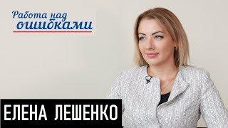 Право и бесправие украинцев в суде. Д.Джангиров и Е.Лешенко