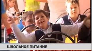 Школьное питание. Новости. 21/03/2019. GuberniaTV