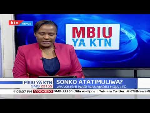 Waakilishi wadi kaunti ya Nairobi wajadili hoja ya kumng'oa mamlakani gavana Sonko | Mbiu ya KTN