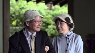老人と妻、そして運転手