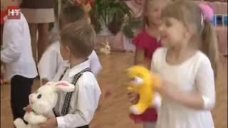 Отмечает 35-летний юбилей один из крупнейших детских садов областного центра – садик № 75 «Дельфин»