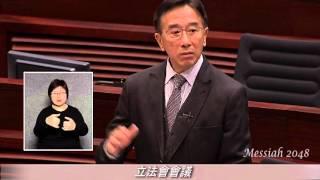 田北俊:任何人做特首都會比689更加和諧,未來五年我冇眼睇。