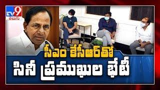 Telugu film industry to meet CM KCR at Pragathi Bhavan - TV9