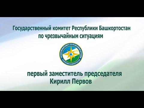 В Нефтекамске начал функционирование временный пост противопожарной службы Республики Башкортостан