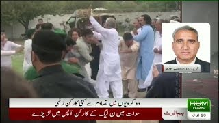 swat-post-pmln-workers-convention-fighting-after-in-swat