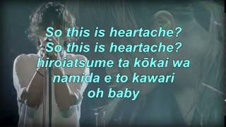 One Ok Rock - Heartache (Ost. Rurouni Kenshin : The Legend End) Video Lyric
