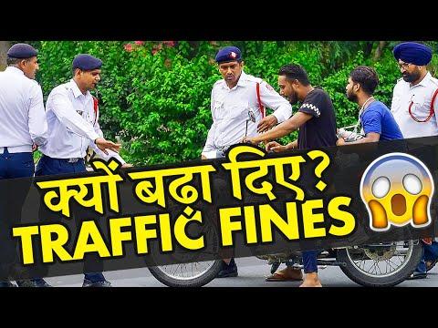Motor Vehicles Act Kya Hai? (In Hindi) मोटर व्हीकल एक्ट क्या है?