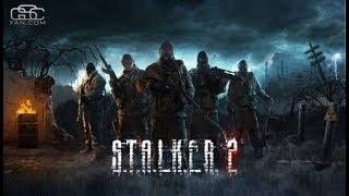 stalker Dead Air, Армейский поек вместо