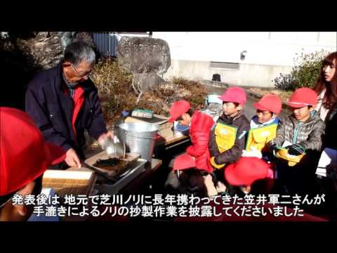 Shiraito Elementary School