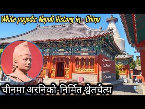 beijing-white-pagoda-temple-renovation-history