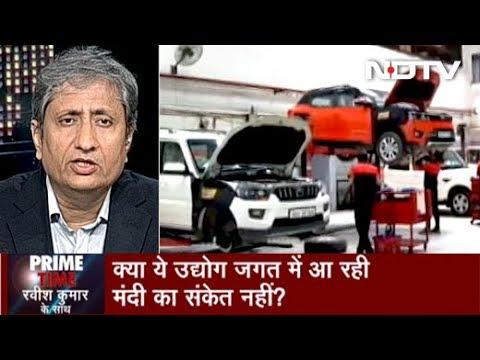 mp4 Automotive News Today, download Automotive News Today video klip Automotive News Today