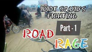 Road Rage   Idiot Squids Fighting #ROADRAGE