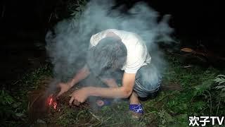 欢子TV:农村小伙实在太饿了,荒山野岭的夜晚只好抓蜈蚣虫煮汤喝 【欢子TV】