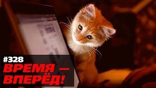 Россия готовится к отключению от Интернета. И это правильно!