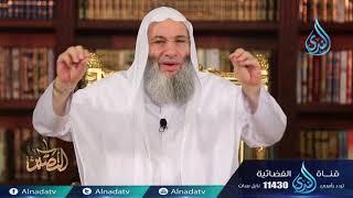 تحميل اغاني حياة البرزخ   ح6   المصير   الشيخ الدكتور محمد حسان MP3