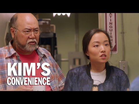 If You Don't Mingle, You Stay Single | Kim's Convenience | CBC Mp3