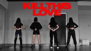 lg kpop contest india 2019 dance - Thủ thuật máy tính - Chia