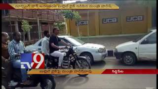Harish Rao on Bullet, reviews developmental works in Siddipet - TV9