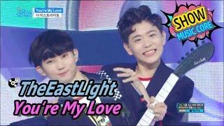 [HOT] The East Light - You're My Love, 더 이스트라이트 - 유아 마이 러브 Show Music core 20170520