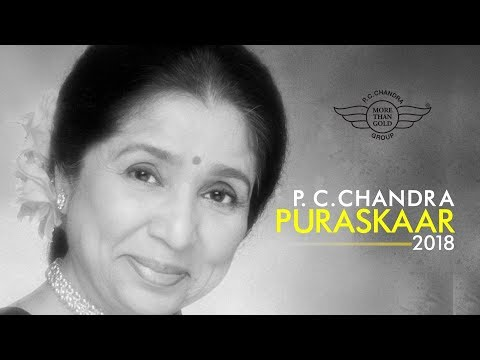 P C Chandra Puraskar Add