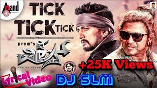 Kannada dj song come